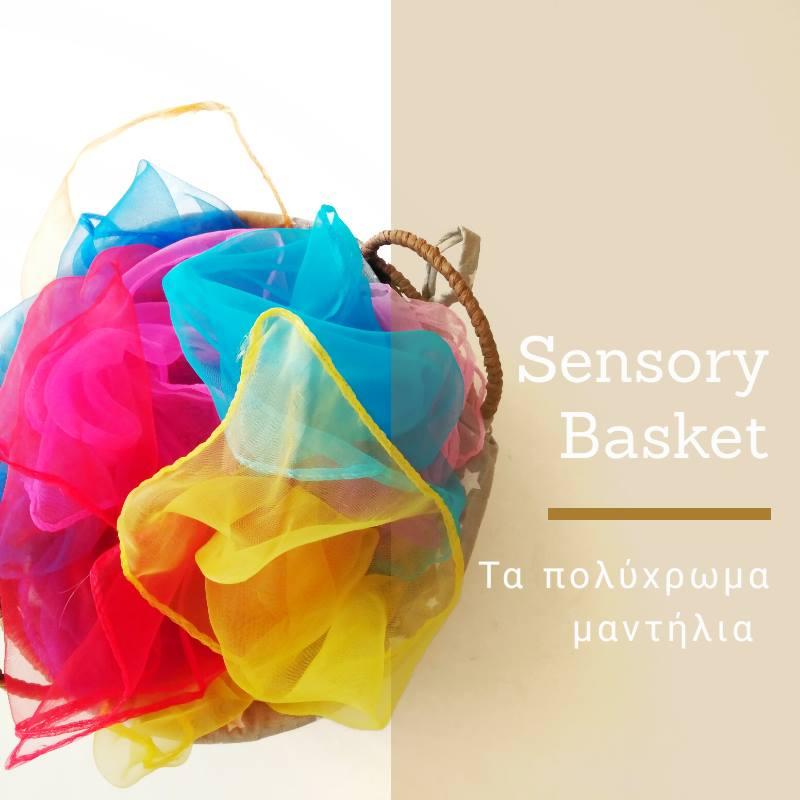 """Τα πολύχρωμα μαντήλια… """"sensory basket"""" για βρέφη και νήπια"""